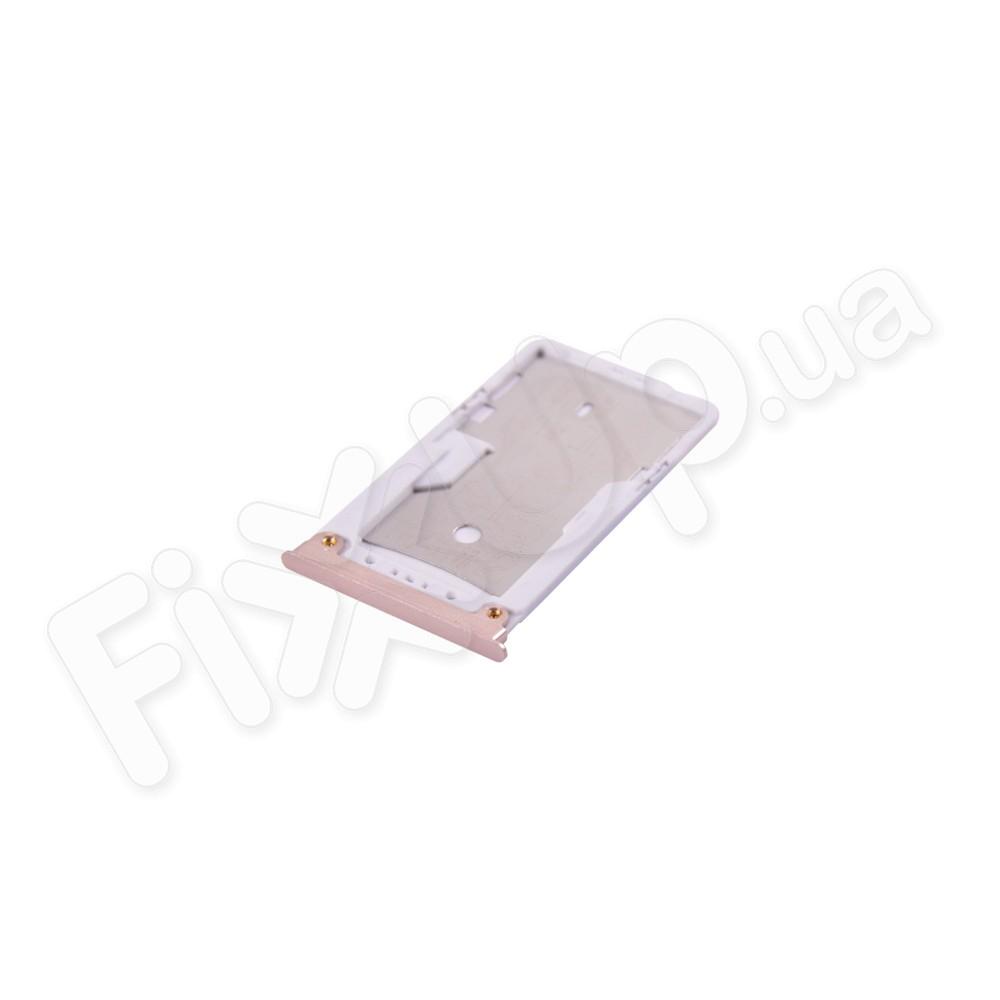 Держатель сим карты Xiaomi Mi Max, цвет золотой фото 1