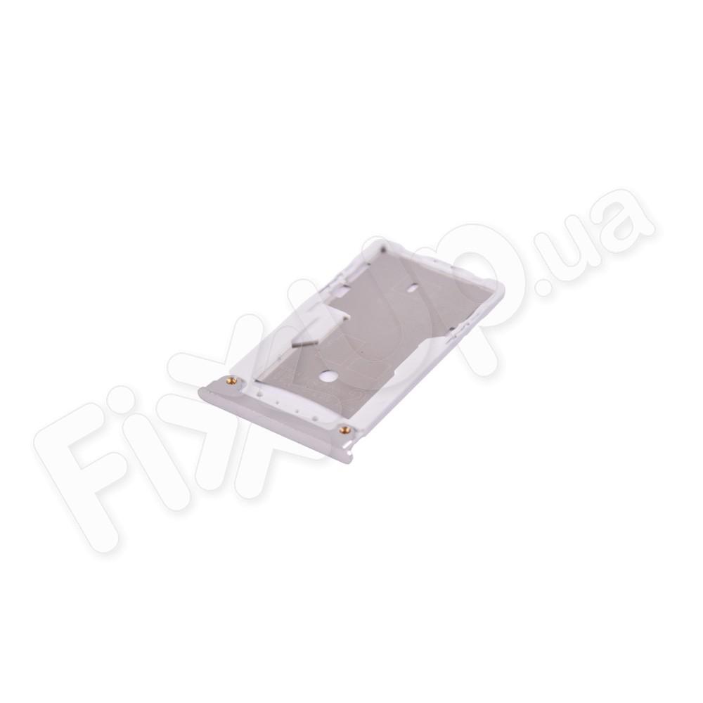Держатель сим карты Xiaomi Mi Max, цвет серебро фото 1