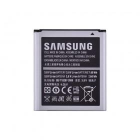 Аккумулятор EB585157LU для Samsung i8552/i8530/i8558/i8690/G355
