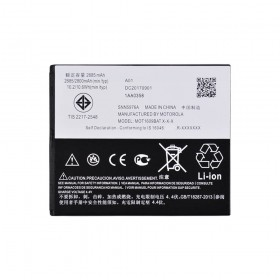 Аккумулятор для Motorola XT1600, XT1601, XT1603, XT1607, XT1609, XT1672, XT1677 (GK40)