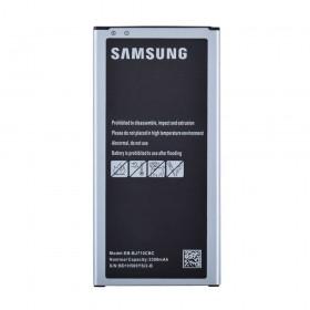 Аккумулятор для Samsung Galaxy J7, J710F (EB-BJ710CBC), copy