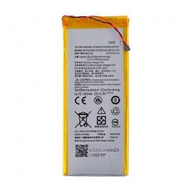 Аккумулятор для Motorola XT1625 /XT1640/XT1641/XT1642/XT1643/XT1644 (GA40)