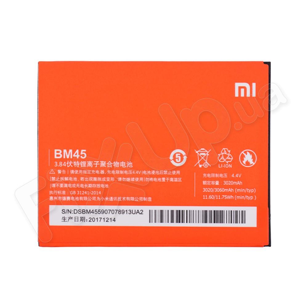 Аккумулятор для Xiaomi Redmi Note 2 (BM45) фото 1