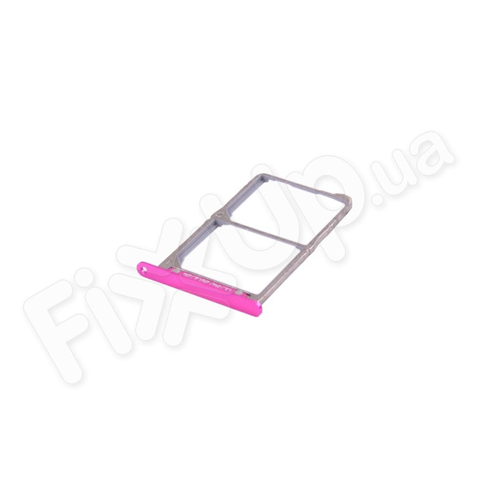Держатель сим карты для Lenovo S850, цвет розовый фото 1