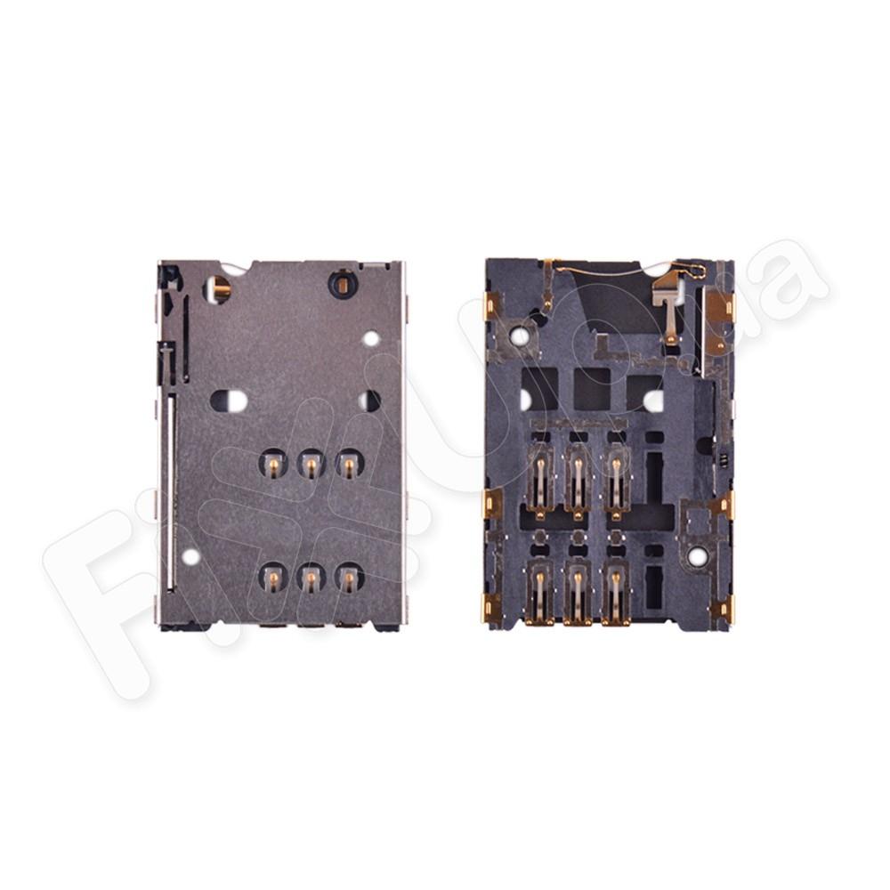 Разъем SIM-карты для Nokia C7-00, 701, C2-05, E6-00, N8-00 фото 1