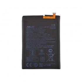 Аккумулятор для Asus ZenFone 3 Max ZC520TL (C11P1611)