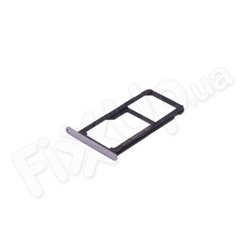 Держатель сим карты Huawei P10 Lite, цвет серый фото 1