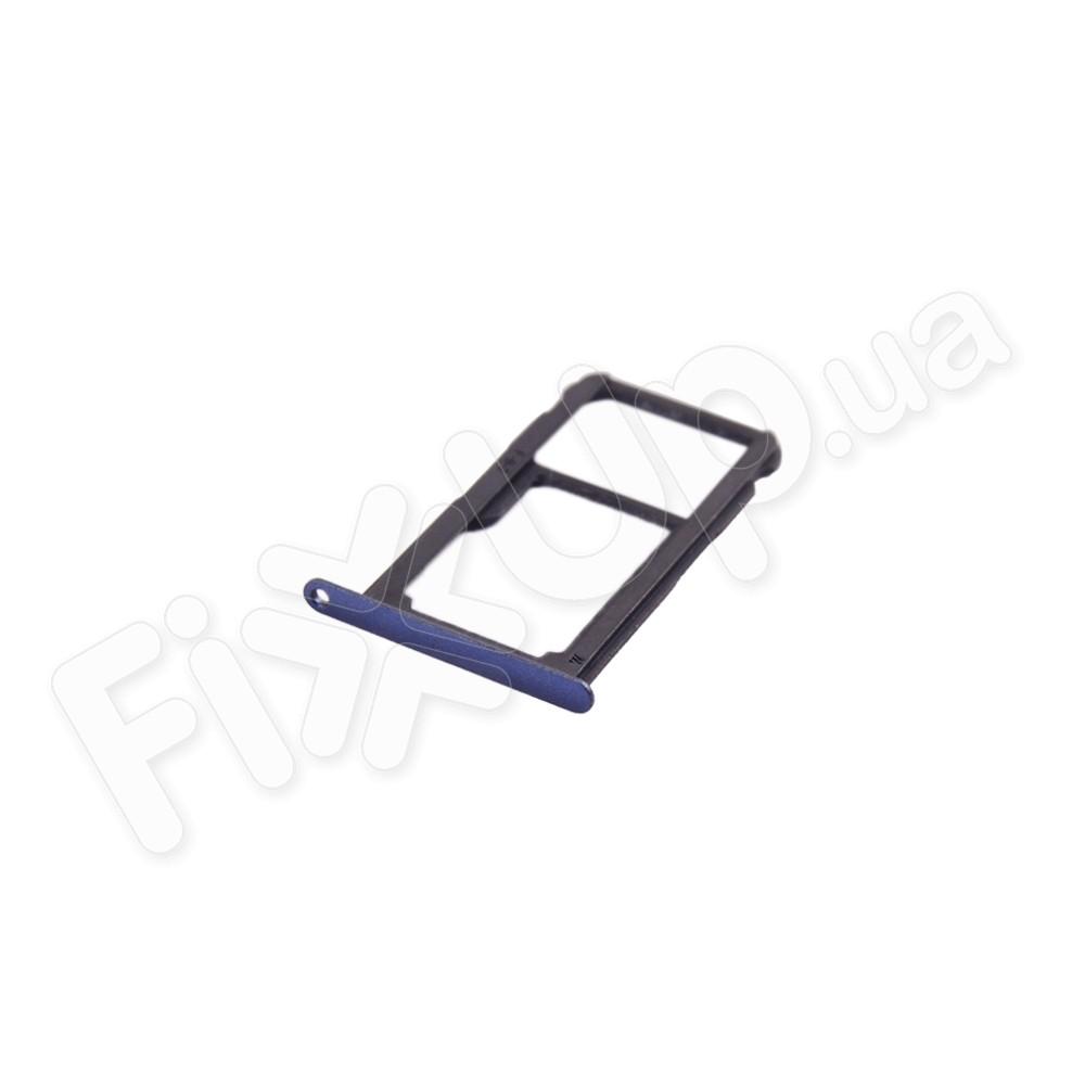 Держатель сим карты Huawei P10 Lite, цвет синий фото 1