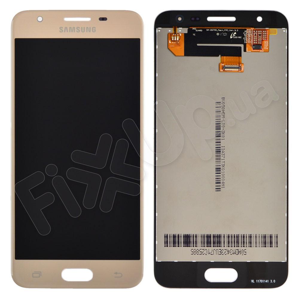 Дисплей Samsung G570F/DS Galaxy J5 Prime (2016) с тачскрином в сборе, цвет золотой, сервисный оригинал фото 1