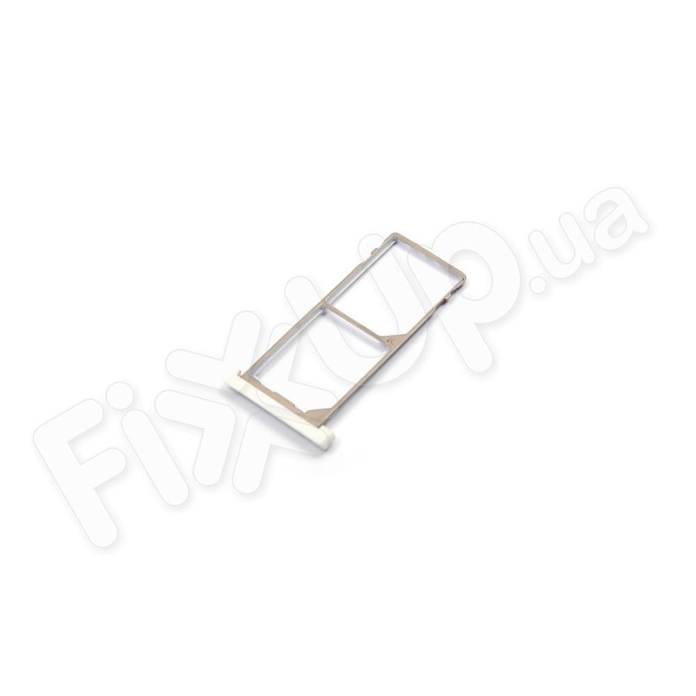 Лоток сим карты для Meizu M1 Note, цвет белый фото 1