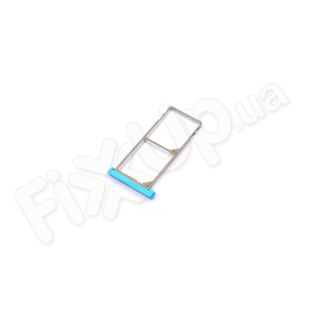 Лоток сим карты для Meizu M1 Note, цвет синий фото 1