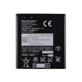 Аккумулятор BA800 для Sony Xperia V (LT25i)/Xperia S (LT26i), емкость 1700 мАч, напряжение 4,2 В