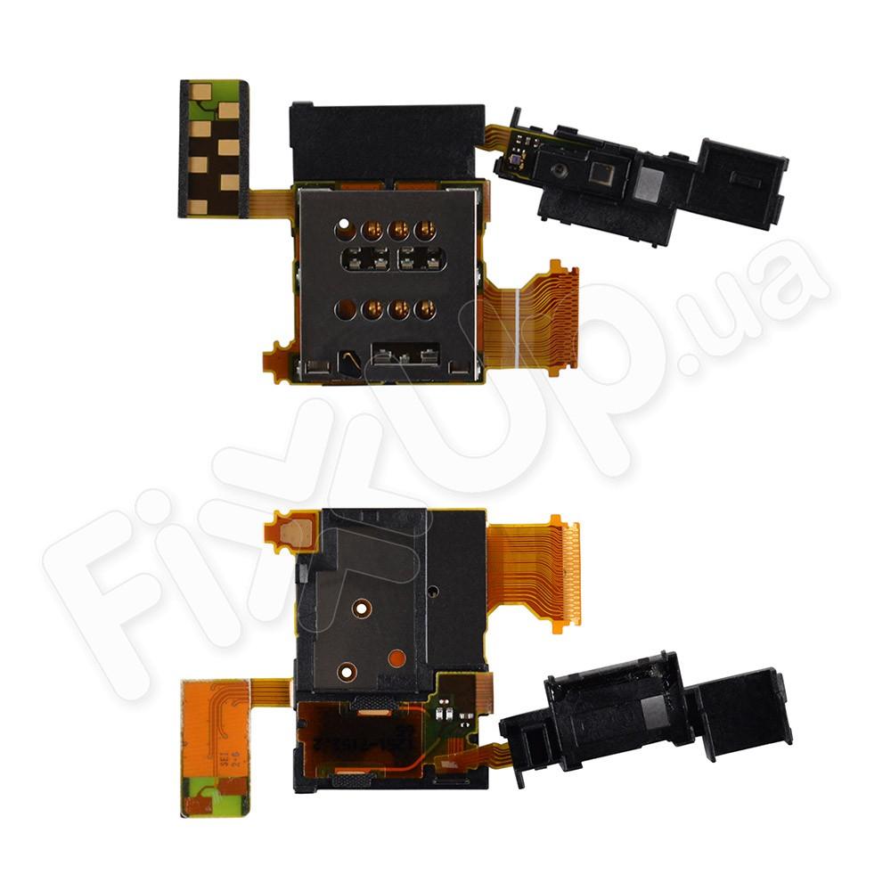 Слот для сим карты Sony Xperia Arc S (LT18i) фото 1