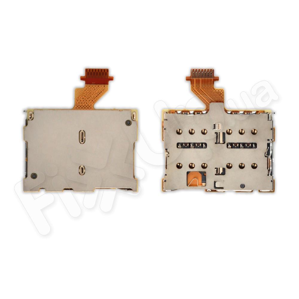Слот для сим карты HTC One M8 со шлейфом, на 2 sim фото 1