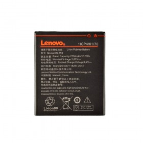 Аккумулятор для Lenovo A6020a40, A6020a46, Vibe K5, Vibe K5 Plus, Lemon K3 (BL259), емкость 2750 mAh