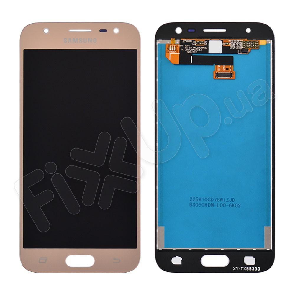 Дисплей для Samsung J330 Galaxy J3 (2017) с тачскрином в сборе, цвет золотой, переклейка оригинал фото 1