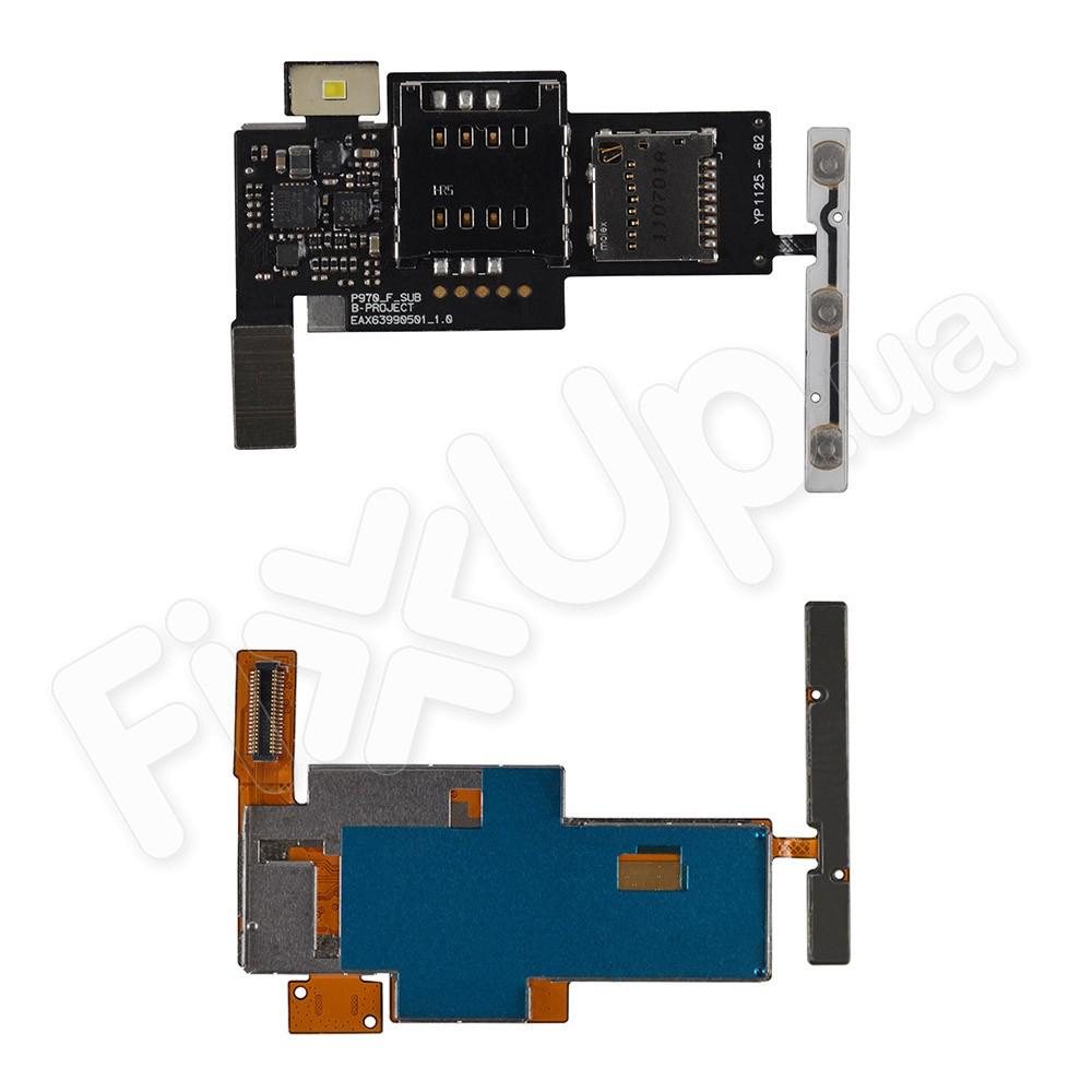 Слот для сим карты LG Optimus P970 + слот для карты памяти + кнопки громкости и включения фото 1