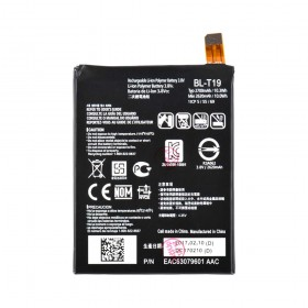 Аккумулятор для LG H791 Nexus 5X (BL-T19), емкость 2620 mAh