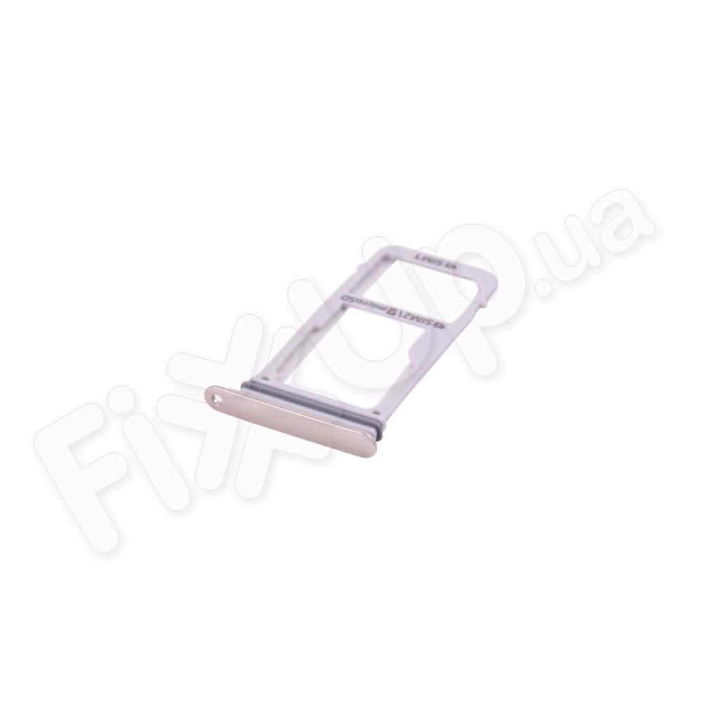 Держатель сим карты + MMC для Samsung A320F, A520, G930F, G935F, G950F, G955F, N930, N950 Galaxy A3 (2017), цвет золотой фото 1