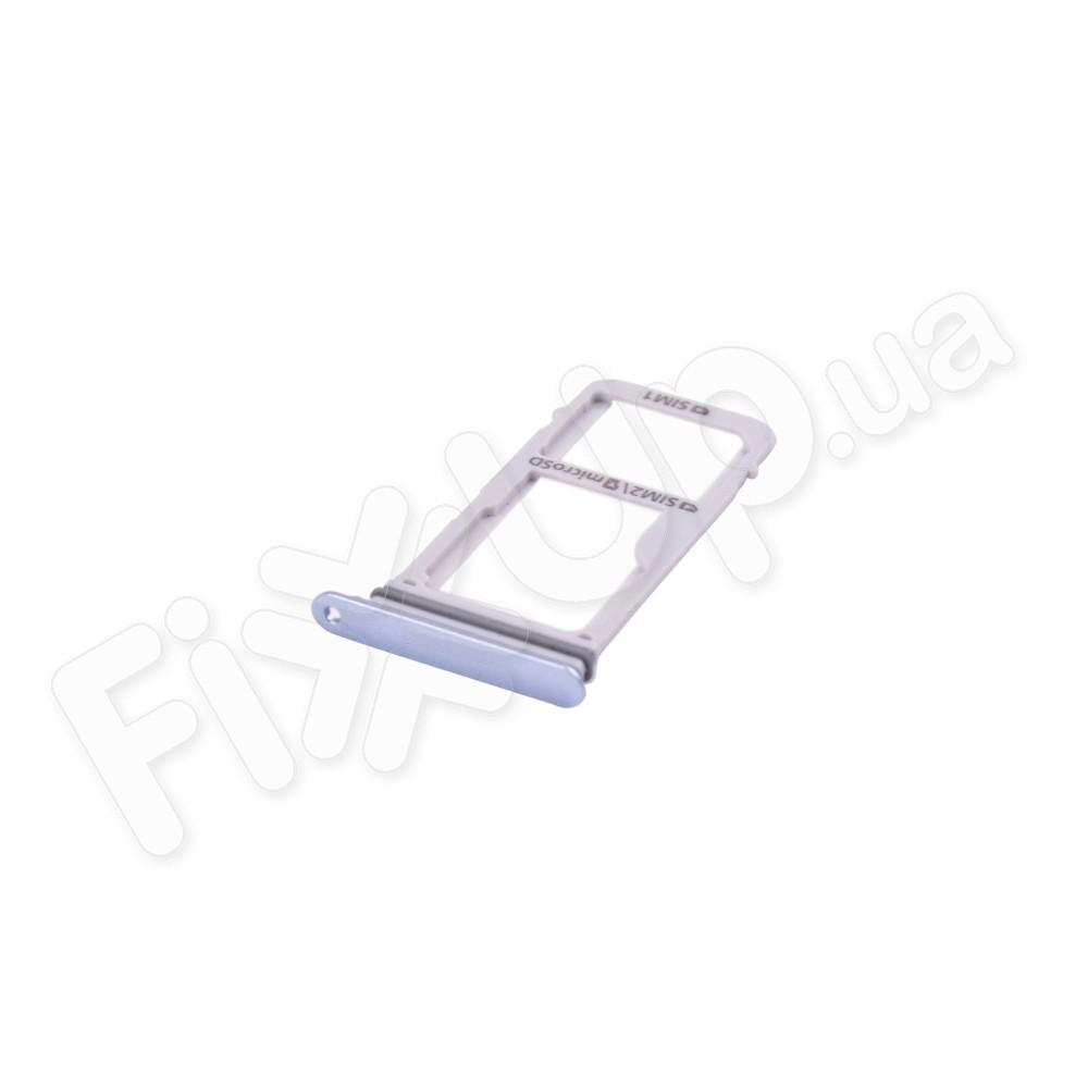Держатель сим карты + MMC для Samsung A320F, A520F, G930F, G935F, G950F, G955F, N930, N950 Galaxy A3 (2017), цвет синий фото 1