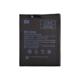 Аккумулятор BM49 для Xiaomi Mi Max