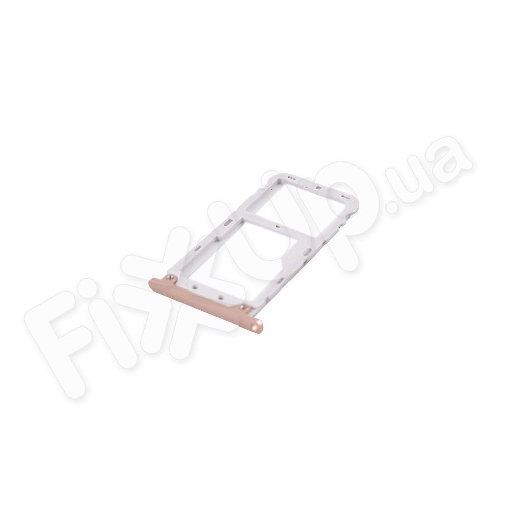 Держатель сим карты Xiaomi Mi 5X, цвет золотой фото 1
