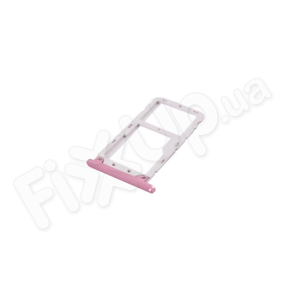 Держатель сим карты Xiaomi Mi 5X, цвет розовый фото 1
