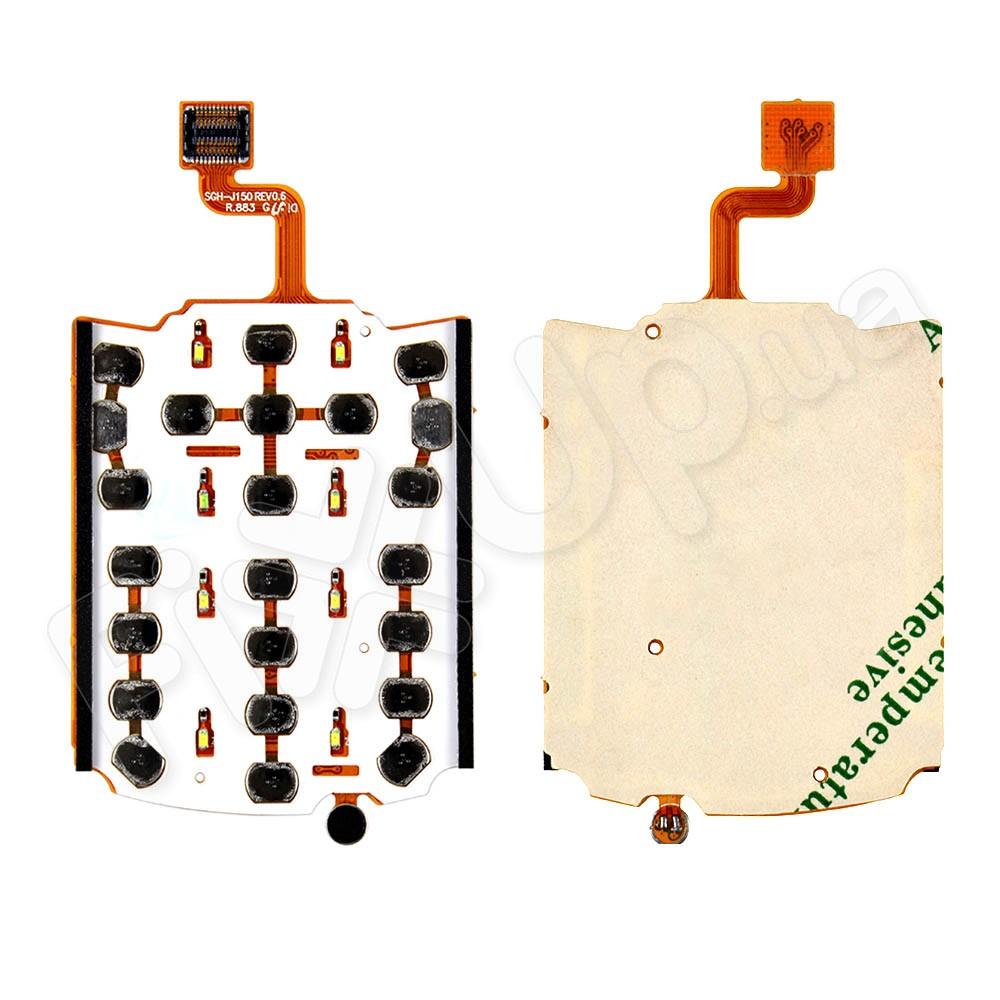 Клавиатурная мембрана для Samsung J150 фото 1