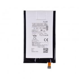 Аккумулятор для Motorola XT1560/XT1561/XT1562/XT1563/XT1565 (FL40)