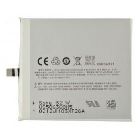 Аккумулятор для Meizu MX5 (BT51)