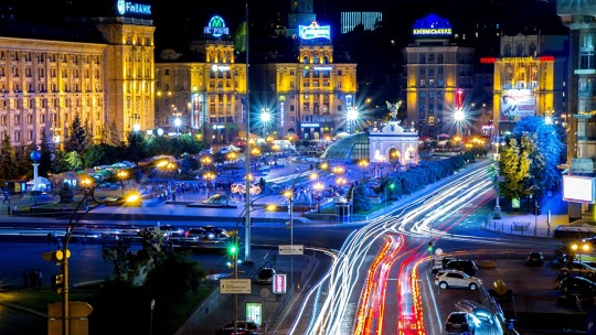 Курьерская доставка по Киеву